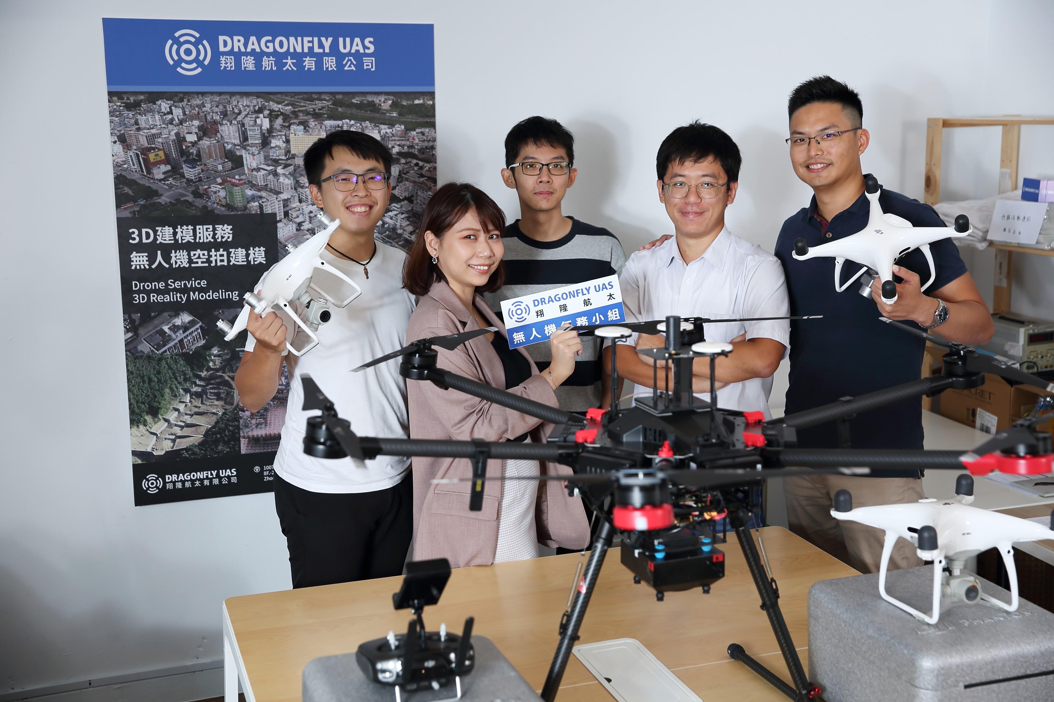 無人機拍攝測量「翔隆航太」,建置三維模型精準掌握工程進度