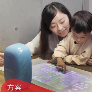 桌面觸控互動投影機 讓學習變得更生動好玩!