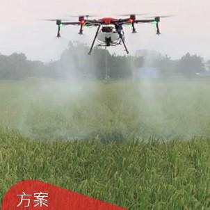 坪林有機茶園導入植保無人機系統 帶來更高效率、更安全的噴灑作業