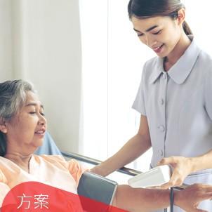 大龍老人住宅試行智能照顧服務 提高照護效率