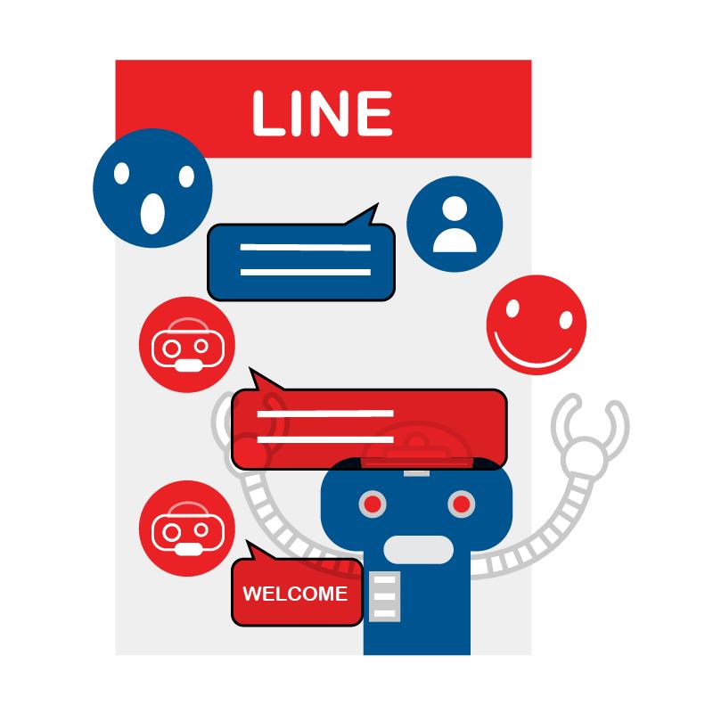 一般規格: 人工智慧客服(Chatbot)─ LINE智慧客服logo圖